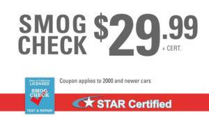 smog-check-coupon